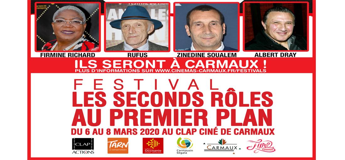 Festival des seconds rôles au premier plan 2020
